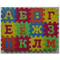 Wholesale Kids baby play mat puzzle mats MM carpet rugs babies puzzle Russian Language number of foam