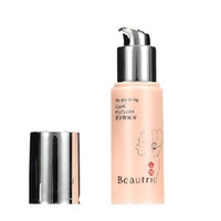Wholesale Infinitus Beautrlo clarfying liquid Beautrlo moist liquid foundation Suitable for all kinds of skin