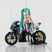 Wholesale Anime Figma Hatsune Miku with Motorcycle cm PVC Action Figure Collectible Toy cm
