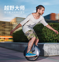 aluminum seats - Airwheel X8 Self balancing electric unicycle Single wheel intelligent somatosensory electric scooter Rover