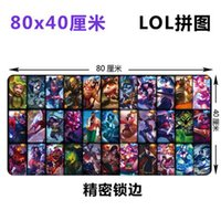 Wholesale CM Mouse pad cartoon lol overcastting vlsivery large thickening computer keyboard table mat