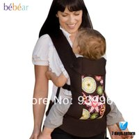 beco baby carriers - Baby Carrier Backpack Carriage Butter Fly Sling Kangaroo Baby Backpack Hamburger Fisher Price Baby Wrap in Beco