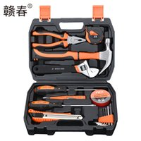 Wholesale Jiangxi spring home kit Household multi function maintenance electrician wood Adjustable wrench The screwdriver A tape measure Claw hamme