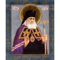antique religious paintings - HWF Religious old man Diy Diamond Painting Resin Square Drill home decor Rhinestone Pasted wallpaper poster X37CM
