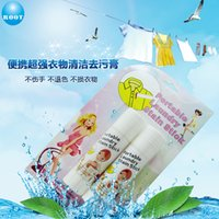 Wholesale Portable high efficient Laundry Stain Remover Stick Instant treating for emergency no need to wash the whole clothes Indispensable for dinni