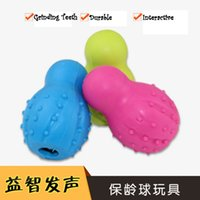 Wholesale Dog toy Rubber Vocal Bowling With Bell nontoxic chew bite play teeth care furniture protecting freeshipping WJ0029