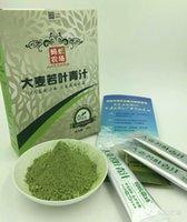 Wholesale Japanese healthy aojiru green juice rich in vitamins minerals and dietary fiber Nutritious and Healthy Aojiru green juice for people