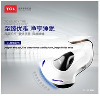 Wholesale TCL Household Bed Vacuum Cleaner that Divide Mite The Ultraviolet Sterilization instrument that Divide Mite