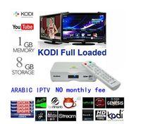 android media streamer - Smart Android Quad Core year free Arabic IPTV box Arabox IPTV Arabic TV Box Live Stream Sports IPTV Media Set top Box Streamer
