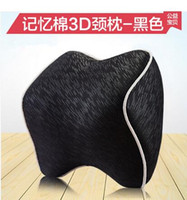 automotive seat foam - Interior supplies automotive headrest pillow neck pillow car pillow car seat headrest neck pillow memory foam pillow
