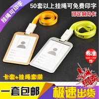 badge cream - Aluminum alloy card case lanyard badge set work card case metal badge xiongpai testificate card case