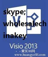 Wholesale 2013 Online Networking activation w7 w8 w10 Project pro code for Visio Pro Hot Products