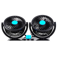 Wholesale 2 Head Degree Rotating Car Fans Strong Wind Low Noise Car Air Conditioner Portable Auto Air Cooling Fan for V Cars