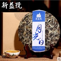 beauty pill - The moonlight white beauty rare pu er tea g HeiXia pills on white high quality hot sales green food