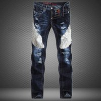 Cheap Nice Mens Jeans | Free Shipping Nice Mens Jeans under $100 ...