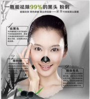 air cleanse - 1pcs Bamboo blackhead remover Deep Cleansing the Black head acne treatment Natural plant series Cheap plant air