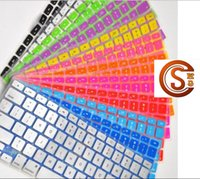 Wholesale Colorful Silicone Apple Macbook air pro13 inch color laptop keyboard membrane protective film