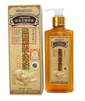 Wholesale Genuine Ginger Shampoo and Conditioner with Ginger Hair Care Shampoo for Hair Growth Fast Dense Anti hair Loss ml