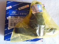 Wholesale 51760 H000 HYUNDAI KIA LINK BALL JOINT