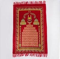 Wholesale DHL New Arribal cm Islamic Muslim Prayer Mat Salat Musallah Prayer Rug Tapis Carpet Tapete Banheiro Islamic Praying Mat