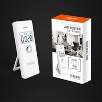 air test equipment - Air tester indoor household formaldehyde detector air quality formaldehyde test equipment accuracy