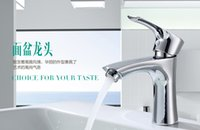 Wholesale Bathroom Faucet Chrome Finish Brass Basin Sink Faucet Mixer Tap Single Handle
