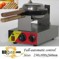 Cheap Commercial Use Non-stick 110v 220v Electric Eggettes Bubble Waffle Maker Iron Machine Baker