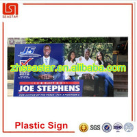 advertising board products - New product China supplier competitive price best quality custom durable lightweight recyclable pp plastic advertising sign board