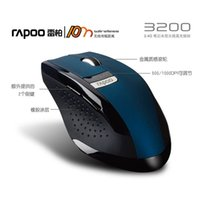 Wholesale Brand New GHz Rapoo mouse Ergonomic USB Wireless mouse Laser PC Mouse Optical Mini Adapter USB