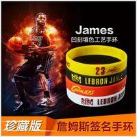 basketball coloring - silicone bracelet JAMES bracelet James Concave word coloring ring signature hand Sports bracelet Basketball wrist belt