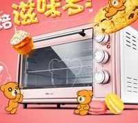 Wholesale Ovens Toasters Multi functional household baking mini cake liters large capacity Four uniform heating Independent control u