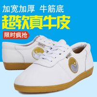 ask men shoes - Asked the new hall soft cowhide leather men shoes Taiji Wushu shoes Kungfu shoes Dichotomanthes end small yards spring