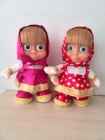 childrens toys and gifts - Russia Ukraine Martha Masha matryoshka doll can repeat and walk plush stuffed toy childrens educational gift
