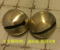 Wholesale mm mm Super loud pure copper bells sheep dog animal bells of the brass casting