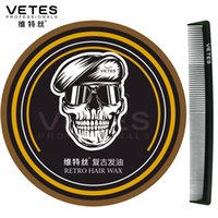 Wholesale Vetes Pomade Hair Gel Style firme hold Pomades Waxes Strong hold restoring ancient ways big skeleton hair slicked back hair oil wax mud