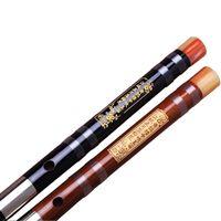 Wholesale Professional Chinese Bamboo Flute Dizi Traditional Transverse Refined Bambu Flauta Music Musical Instrument C D E F G Key