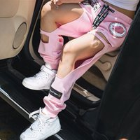 Wholesale 2016 Harajuku Pink Personalized Embroidery BF Big Hole Loose Harem Pants for Summer Casual Trousers Tide Female Hollow