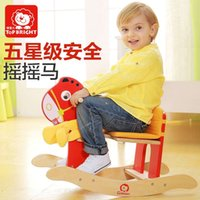 Wholesale Special boa children one year old baby toy rocking horse horse rocking horse small rocking horse years old child gift