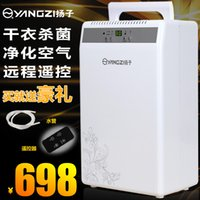Wholesale The household dehumidifier dehumidifier mute basement warehouse dehumidifier power dehumidifier dryer