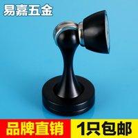Wholesale Yi Jia Classic Black Gate modern minimalist bedroom door door top bathroom door touch magnetic bumper