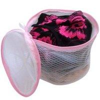 Wholesale Underwear Cleaning bags2496 folding nursing bra wash bags underwear laundry bag elegant