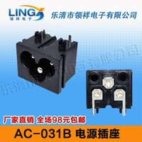 Wholesale AC B AC outlet switch socket product word multifunctional industrial socket switch