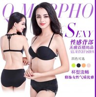 arbitrary color - MOXIAN Women underwear sexy bra sets adjustable bra chest deep V gather never fall Strap wedding dress with arbitrary B CUP B