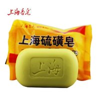 Wholesale Shanghai Sulfur Soap Skin Conditions Acne Psoriasis Seborrhea Eczema Anti Fungus Whitening Soap Oil Control