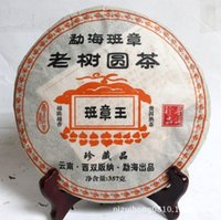 Wholesale Chinese Traditional Yunnan Laobanzhang gushu Puer Ripe Tea cake Post Fermented Health Diet Beauty Tea