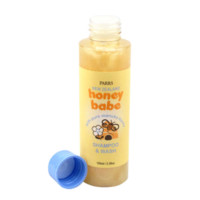 Wholesale Parrs Honey Babe Shampoo amp Wash ml keep baby s skin and hair beautifully soft Skin Care Natural Source Honey Smooth Skin