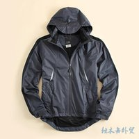 Wholesale Good goods recommended single reflective night vision can be incorporated riding men s thin waterproof breathable light assault clothing