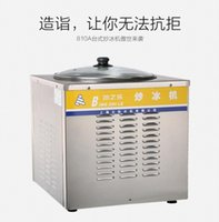 Wholesale Express New round electric fry ice cream machine one pan milk ice roll machine fried ice pan machine