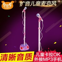 Wholesale Bevenlo children s Day microphone microphone toy with sound expansion vertical microphone singing Cara OK birthday gift