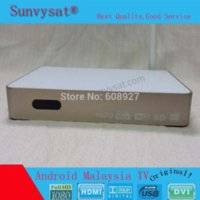 Wholesale 2014 NEW Japan android IPTV box with Japan channels two increase free English live channel and HK live channel